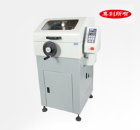 Precision Abrasive Cutting Machine
